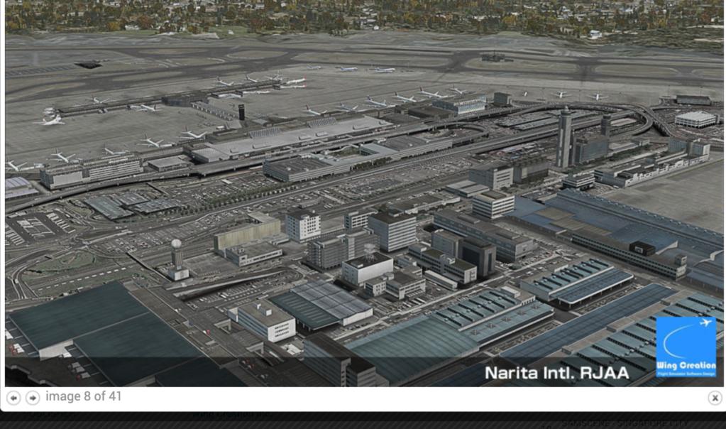 fsx 成田空港